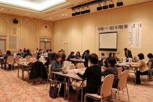 中南地域男女共同参画ネットワーク学習会の様子