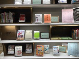 つがる市立図書館 図書パッケージ貸出の様子