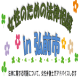 弘前市 女性のための法律相談チラシ