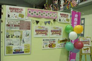 男女共同参画クイズにチャレンジ! in 中泊町民文化祭の様子