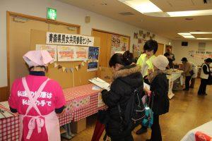 青森県消費者大会の様子