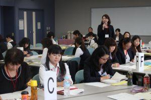 第2回働く女性リーダーコース