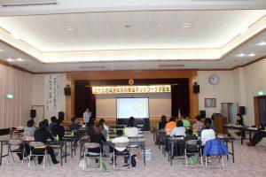 上十三地域男女共同参画ネットワーク学習会 セミナー