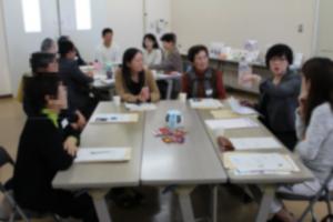 中南地域男女共同参画ネットワーク学習会