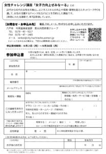 20190819-181404-2