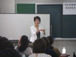 1005中南学習会②